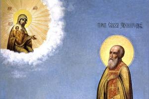 Слово о вечном. Преподобный Савва Сторожевский
