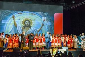 В Орле завершился юбилейный Фестиваль православной молодежи «Святой Георгий»