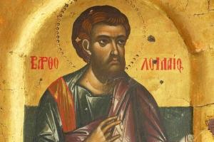 Слово о вечном. Святой апостол Варфоломей
