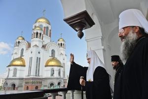 В преддверии столетия убийства царской семьи в Екатеринбурге прошло заседание Священного Синода