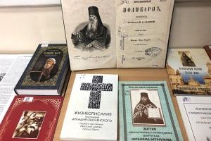 День Православной книги отметили в Орловской епархии