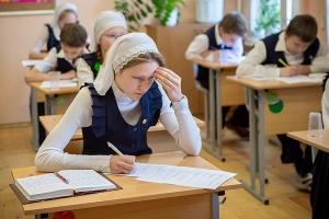 Греческий для восьмиклассников и подготовка к ОГЭ: православная гимназия завершает учебный год