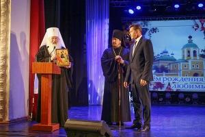 Владыка Тихон поздравил ливенцев с Днем города