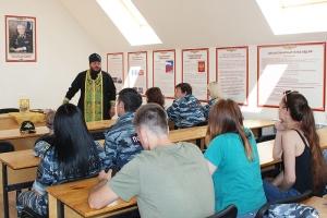 Священник благословил сотрудников Центра кинологической службы УМВД