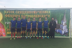 Команда Орловской епархии сразилась за футбольный кубок священномученика Феодора Богоявленского