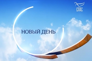 О болховском фестивале «Бирюза» рассказали «Вести» и «СПАС»