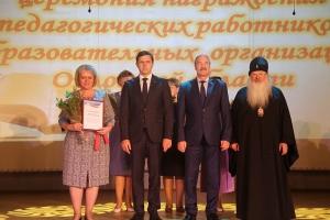 Митрополит Тихон поздравил орловских учителей с профессиональным праздником
