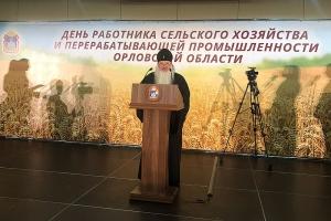 Митрополит Тихон поздравил орловских аграриев с профессиональным праздником