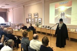 Митрополит Тихон поздравил с юбилеем орловского издателя Александра Воробьева