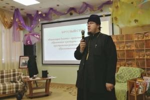 В «Вятском Посаде» обсудили духовно-нравственный компонент образования