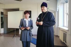 Орловские педагоги удостоены епархиальных наград