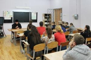 Священник рассказал орловской молодежи о традиционных семейных ценностях
