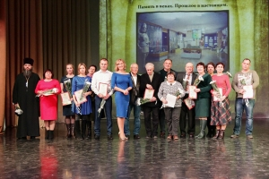 Благочинный Мценского округа поздравил местный краеведческий музей со 100-летием