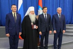 Архипастырь принял участие в мероприятии ко Дню Конституции РФ