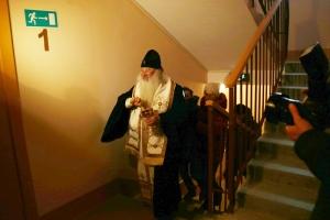Митрополит Тихон освятил новый дом для орловский полицейских