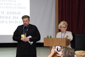Болховский священник выступил в роли эксперта на международной конференции