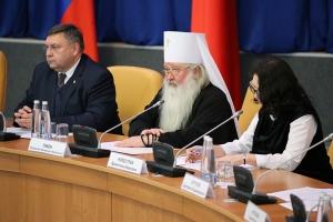 Архипастырь участвовал в Координационном совещании по вопросам обеспечения правопорядка в регионе