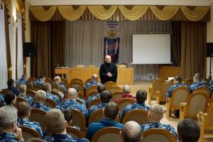 Священник рассказал о смысле и духовном значении Рождественского поста сотрудникам орловского УФСИН