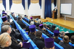 Состоялось пленарное заседание Рождественских чтений Орловской епархии