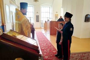 В Спасо-Преображенском соборе Болхова школьники приняли казачью присягу