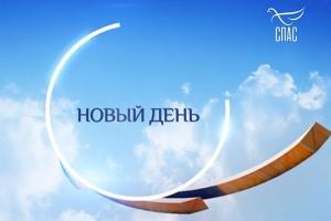 Телеканал «Спас» рассказал про орловский спектакль о нерожденных детях