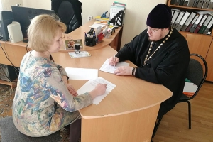Орловская епархия и городские библиотеки планируют развивать сотрудничество