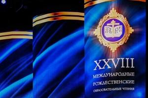 Представители Орловской епархии рассказали об участии в XXVIII Международных Рождественских чтениях