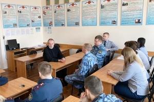 Председатель епархиального отдела тюремного служения прочитал лекцию сотрудникам УФСИН