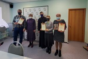 Определены победители регионального этапа Всероссийского конкурса «За нравственный подвиг учителя-2020»