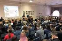14 марта 2019 г. в Орловской областной научной универсальной публичной библиотеке имени Бунина состоялся праздник, посвященный Дню православной книги