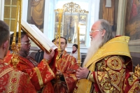 В канун Недели 3-й по Пасхе  митрополит Орловский и Болховский Тихон  совершил всенощное бдение в Ахтырском кафедральном соборе города Орла. 2 мая 2020 г.