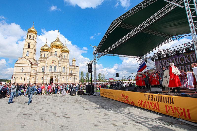 В «Вятском Посаде» прошел II Международный фестиваль «Традиции Святой Руси»